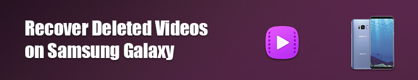 سیمنٹ فون پر حذف شدہ ویڈیو کی بازیافت کریں۔