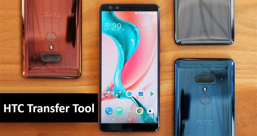 HTC Transfer Tool